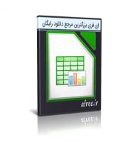 دانلود Libre Office Productivity Suite 6.2.8 آفیس ، مدیریت اسناد