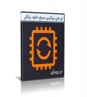 دانلود Avast Driver Updater 2.5 ابزار بروزرسانی درایورها