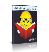 دانلود Balabolka 2.15.0.711 نرم افزار تبدیل انواع نوشتار به گفتار
