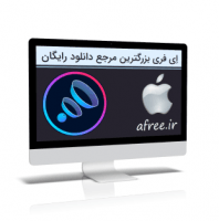 دانلود Boom 3D Premium 1.1.5 macOS افزایش صدا و کیفیت صدا مکینتاش