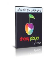 دانلود Cherry Player 2.5.8 پخش کننده قدرتمند چندرسانه ای ویندوز