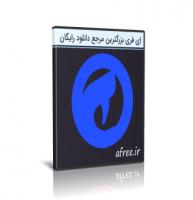 دانلود Comodo IceDragon 65.0.2.15 مرورگر کومودو برپایه فایرفاکس