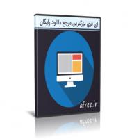 دانلود Desktop Hunter v1.0 ابزار تصویربرداری از صفحه نمایش