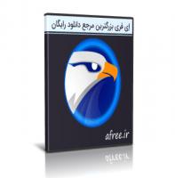 دانلود EagleGet 2.0.5.20 نرم افزار مدیریت دانلود قدرتمند رایگان
