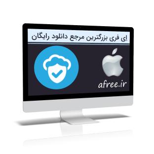 Endurance Antivirus mac