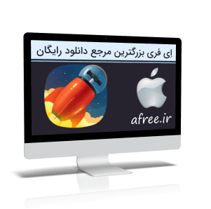 Folx GO - دانلود Folx GO+ 5.6 macOS مدیریت دانلود قدرتمند برای مکینتاش