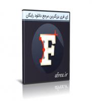 دانلود FontLab VI 6.1.3.7002 Beta  ویرایش ، طراحی و خلق فونت در ویندوز