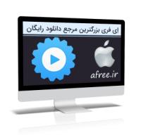 دانلود Gear Player 2.2.38 macOS مدیریت و پخش کننده فوق العاده مکینتاش