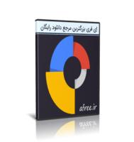 دانلود Google Web Designer v5.0 نرم افزار قدرتمند طراحی وب گوگل
