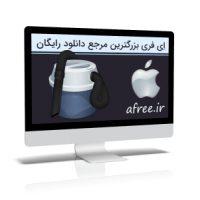 دانلود Mojave Cache Cleaner 12.0.3 macOS بهینه ساز قدرتمند مکینتاش