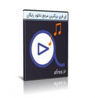 دانلود MP4 To MP3 Converter 4.4.0 + Portable تبدیل فایل تصویری به صوتی