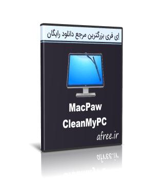 MacPaw CleanMyPC - دانلود MacPaw CleanMyPC 1.10.2.1999 پاکسازی و بهینه سازی ویندوز