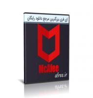 دانلود McAfee VirusScan Enterprise 8.8 P15 آنتی ویروس مک آفی