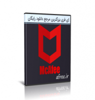 دانلود McAfee Endpoint Security 10.6.1.190212 بسته کامل امنیتی مک آفی