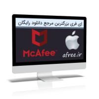 دانلود McAfee Endpoint Security for Mac 10.5.7 آنتی ویروس مک آفی برای مکینتاش