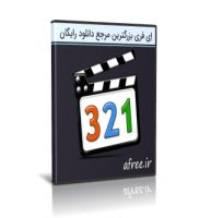 دانلود Media Player Classic Home Cinema 1.9.6 مدیاپلیر کلاسیک