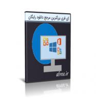دانلود Microsoft Windows and Office ISO Download Tool 8.14 دانلود ویندوز و آفیس