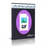 Movie To GIF