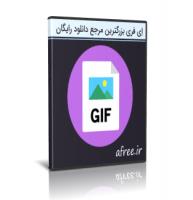 دانلود Movie To GIF 1.3.1.0 نرم افزار تبدیل انواع فیلم به گیف