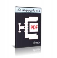 دانلود PDF Compressor 3.6.6.2 کاهش حجم فایل های پی دی اف