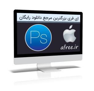 Photoshop icon - دانلود Adobe Photoshop CC 2019 v20.0.0.256 macOS فتوشاپ مکینتاش
