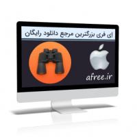 دانلود ProFind 1.5.3 macOS ابزار قدرتمند جستجو برای مکینتاش