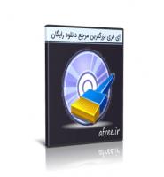 دانلود R-Wipe & Clean 20.0 Build 2243 ابزار آزادسازی فضای هارد دیسک