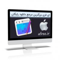 دانلود RapidWeaver 8 v8.1 FC6 macOS نرم افزار طراحی وب سایت در مکینتاش