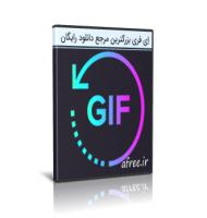 دانلود Screen Gif 2019.1 گیفبرداری از صفحه {ضبط فایل گیف از صفحه}