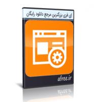 دانلود Auslogics Browser Care 5.0.22.0 نرم افزار مدیریت مرورگر های نصب شده