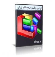 دانلود Auslogics Disk Defrag 8.0.22.0 نرم افزار یکپارچه سازی هارد دیسک