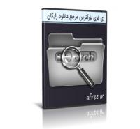 دانلود Wise Jetsearch 3.16.154 نرم افزار حرفه ای جستجوی فایل ها