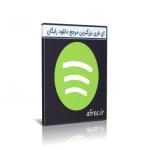 Sidify Music Converter