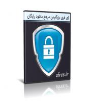دانلود Strong Passwd Generator v1.1 ابزار ساخت رمز عبور قدرتمند