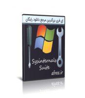 دانلود Sysinternals Suite 2019.09.23 مجموعه ابزار تعمیر و بهینه سازی ویندوز