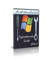 دانلود Sysinternals Suite 2019.02.18 مجموعه ابزار تعمیر و بهینه سازی ویندوز