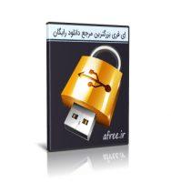 دانلود USB Raptor 0.15.78 قفل کردن سیستم توسط فلش و حافظه جانبی