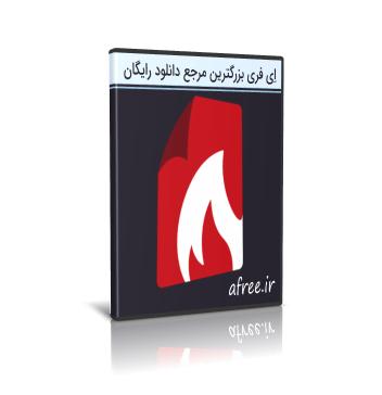 Vole PDF Creator Professional