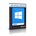 WinToHDD Enterprise 150x150 - دانلود WinToHDD Enterprise 3.5 نرم افزار نصب ویندوز بدون نیاز به حافظه جانبی