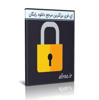 Windows Login Unlocker - دانلود Unlocker 1.9.2 حذف و جابجایی فایل های سیستمی و غیرقابل حذف