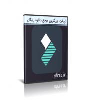 دانلود Wondershare Filmora 9.0.2.1  نرم افزار قدرتمند ویرایشگر ویدئو