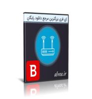 دانلود Bitdefender Home Scanner 1.0.5.108 تامین امنیت شبکه خانگی