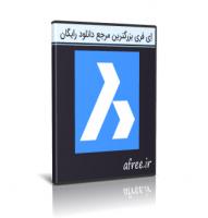 دانلود Bricsys BricsCAD Platinum 20.1.08.1 نرم افزار قدرتمند طراحی CAD