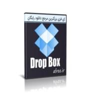 دانلود Dropbox 100.4.409 نرم افزار دراپ باکس {فضای ابری رایگان}