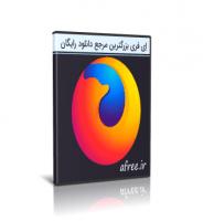 دانلود Mozilla Firefox Quantum 67.0.4 Win/Mac مرورگر قدرتمند فایرفاکس