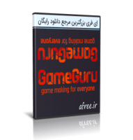 دانلود GameGuru Premium 2018 11.16 ساخت بازی بدون برنامه نویسی