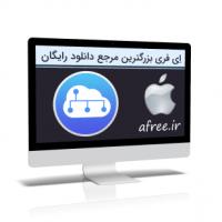 دانلود goPanel 2.1.0 macOS اتصال و مدیریت سرور برای مکینتاش