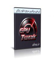 دانلود ASUS GPU Tweak II 2.1.9.1 شخصی سازی حرفه ای کارت گرافیک ایسوس