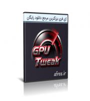 دانلود ASUS GPU Tweak II 1.9.3.0 شخصی سازی حرفه ای کارت گرافیک ایسوس