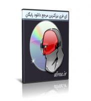 دانلود IsoBuster Pro 4.4 Build 4.4.0.00 ابزار قدرتمند کار با دیسک سخت